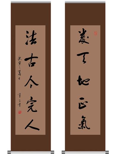中国梦壁报背景图
